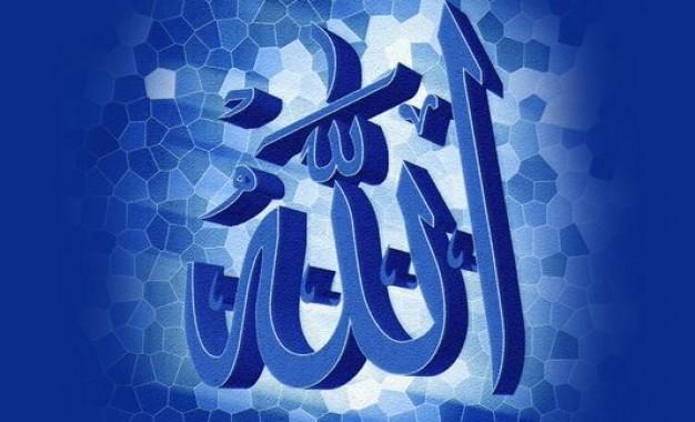 Allah'ü Teale'nın Bütün Kitaplarına İman Etmek Farzdır.