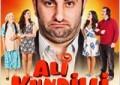 Ali Kundilli